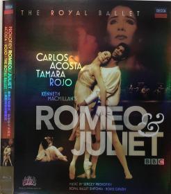 普罗科菲耶夫:罗密欧与朱丽叶(英国皇家芭蕾舞团)