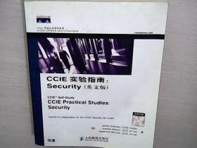 Cisco职业认证培训系列:CCIE Security实验指南 无盘 正版 实图 书内干净整洁
