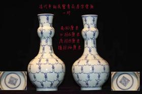清早期民窑青花寿字赏瓶一对,器型端庄,瓷质细腻,发色纯正,老化明显,保存完整。品相如图