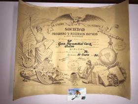 1930年圣贝尔纳多学校结业证书