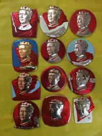 毛主席像章/红军装12枚