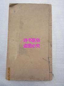 汉碑范:卷六、七、八——民国10年第六版