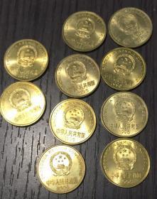 96.95年梅花硬币各伍枚