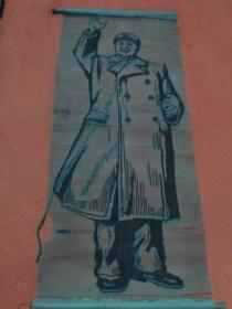 保真,文革纱窗绣,毛主席穿军装像,70厘米X30厘米