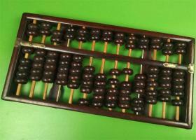 清代民国红木13档老算盘25×18厘米