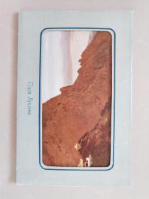 五十年代老明信片:俄文有格《庐山》14张