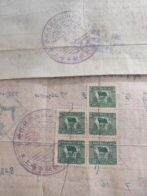 上海文献 1952年上海市五金商业同业公会宏泰五金号发票收据两张 贴1949年税票伍佰圆