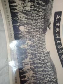毛主席刘主席等国家领导人检阅北京济南部队军事训练和受阅官兵合影 1964年6月15日
