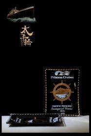 美国1975年太平洋王子号邮轮启航纪念玻璃烟灰缸烟碟摆件一对包邮