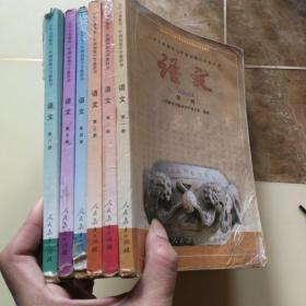九年义务教育三年制初级中学教科书 语文科 6册合售