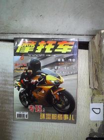 摩托车  2008 6。*-
