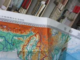 教育挂图:东南亚  品如图  31-2号柜