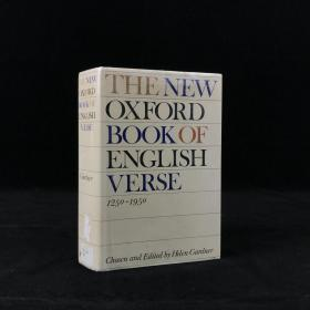 1972年 The New Oxford Book of English Verse, 1250-1950 (Oxford Books of Verse) by Helen Gardner 精装 大32开