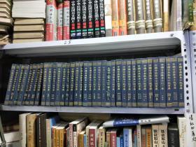 中国古典孤本小说宝库(全三十六册)