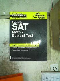 Cracking the SAT Math 2 Subject Test 完成SAT数学2科目考试(91)