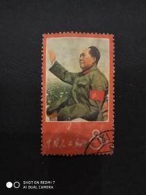 """文革邮票:文1""""战无不胜的毛泽东思想万岁""""(11-1单枚,信销,)"""