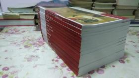 国学经典诵读书系(15册全)