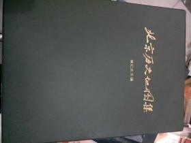 北京历史地图集 ( 塑料面 8开精装)