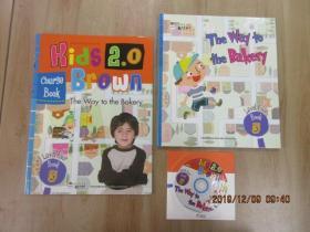 布朗儿童英语   Kids  2.0  Brown   The  way  to  the  Bakery  (Level  Four  Book 5) 硬精装   附练习册、光盘   详见图片