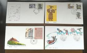 J83柯棣华、J94六届人大、T84黄帝陵、T115风筝四套邮票首日封