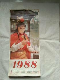 1988年挂历 红楼梦剧照 红楼梦月历(12张)