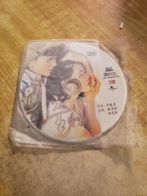外出 DVD(1张光盘)(韩国影片)(裸盘)