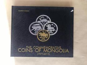 蒙古国纪念币1971--2011(新蒙文、英文)16开