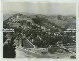 民国1933年河北直隶热河承德普陀罗庙(普陀宗乘之庙)藏族佛教建筑寺庙建筑群航拍全景老照片