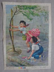50年代宣传画(不让它吹倒)邵克萍、吴哲夫作
