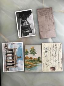 五十年初期实寄明信片等共五张!!!