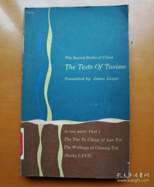 the tentsofaoism