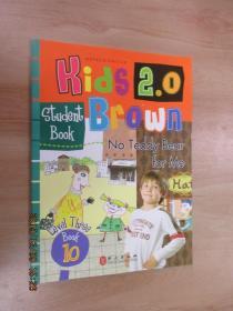 布朗儿童英语  练习册  Kids   2.0  Brown   No  Teddy  Bear  for Me   (Level  Three Book  10)
