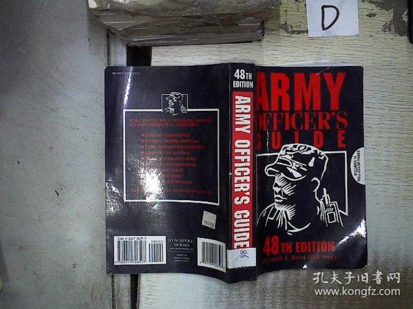 ARMY  OFFICER'S  GUIDE 军官指南 (86)