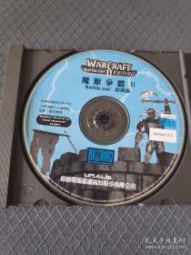 游戏光盘 魔兽争霸2