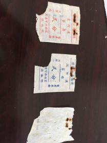 50年代潮汕渡船票,三张,澄海外砂河,莲阳河,东陇溪,面值2分