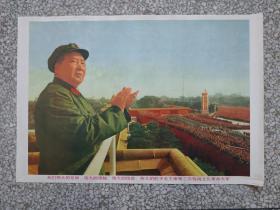 文革时期:毛主席第三次检阅文化革命大军彩照宣传画。