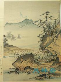 祥启《山水图》日本重要文化财水墨画 复刻木版画 宋画夏珪样式 茶道禅室挂物