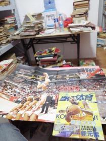 当代体育 2008 篮球12月号(有4开大型海报!)