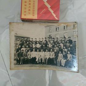 老照片,〈合影〉1959沈阳市回民中学高中三年三班毕业留影