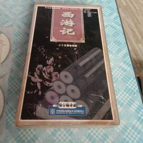 央视86版 二十五集电视剧 西游记 25VCD 光盘碟 包邮