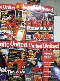 曼联足球  9册合售