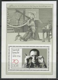 德国邮票 东德 1988年 剧作家导演布莱希特诞生90周年 小型张
