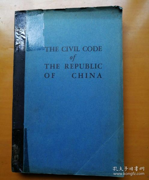 《中国民法典.THE CIVIL CODE REPUBLIC OF CHINA》1931年英文原版