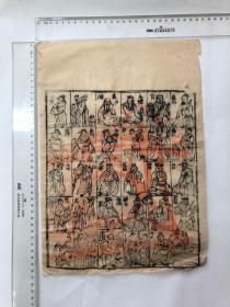木版年画,三十位神,民俗版画,纸马,一张,品相如图。拍前请询问。