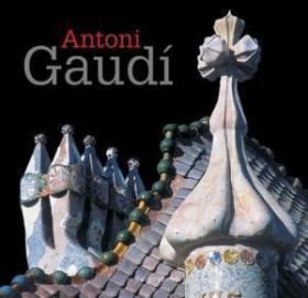Gaudi:Obra Completa/Complete Works (Architecture) (Multilingual Edition)