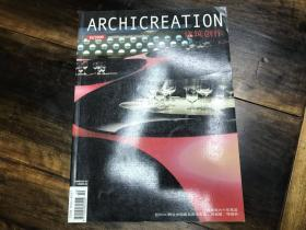 建筑创作 2009 10