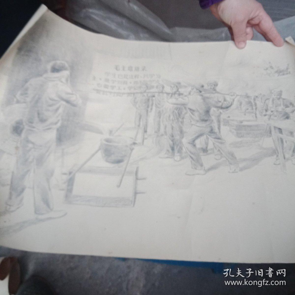 文革素描原稿(三张合售)