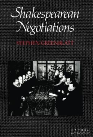 Shakespearean Negotiations