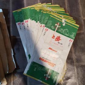 上海烟标  31张