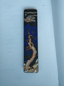 书斋墨香◆浩然斋集墨之六:明月松间照  老墨一块